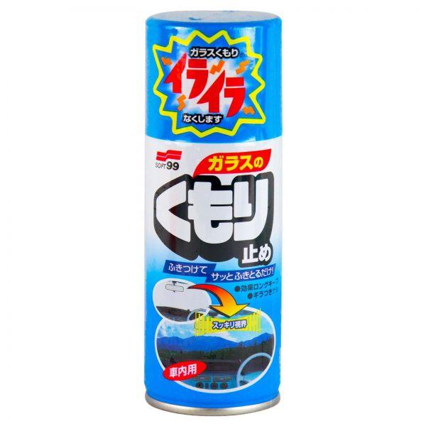 SOFT99 Anti-Fog Spray Anti-Beschlag-Spray Scheibenreiniger 180 ml
